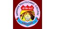 Abhishekh Polytechnic College