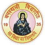 Banasthali Vidyapith (Banasthali)