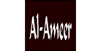 Al-Ameer College of Engineering and Information Technology